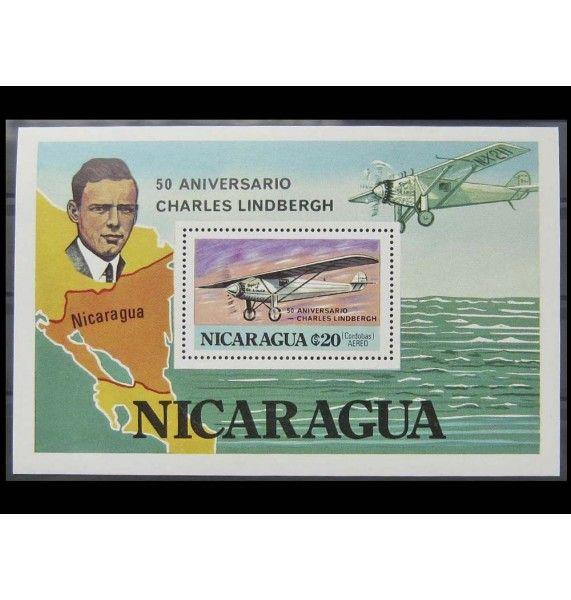 """Никарагуа 1977 г. """"Трансатлантический перелёт Ч. Линдберга"""""""
