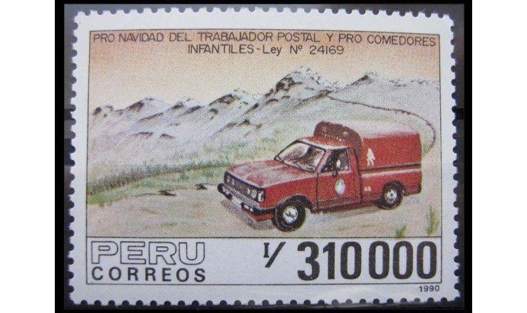 """Перу 1990 г. """"Рождественская помощь почтовым работникам"""""""