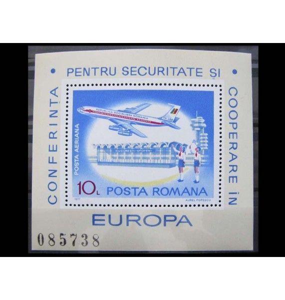 """Румыния 1977 г. """"Совещание ОБСЕ в Белграде"""""""