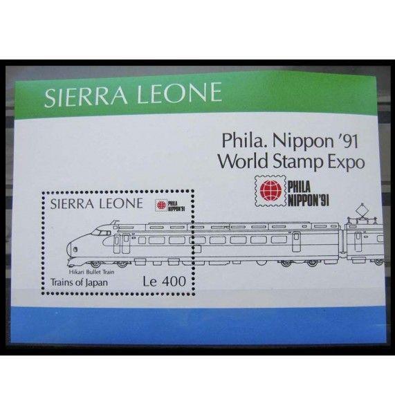 """Сьерра-Леоне 1991 г. """"Выставка марок PHILANIPPON`91"""""""