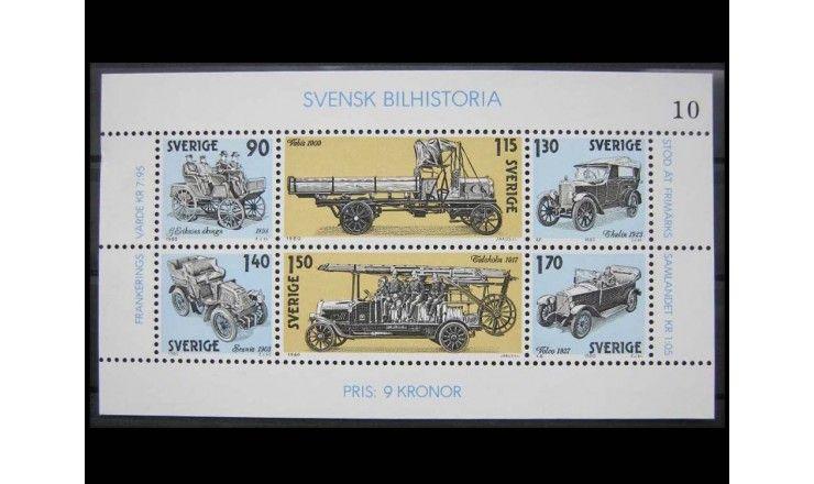 """Швеция 1980 г. """"История автомобильной промышленности"""""""