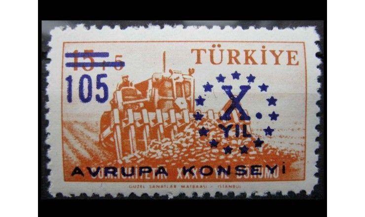 "Турция 1959 г. ""Совет Европы"" (надпечатка)"