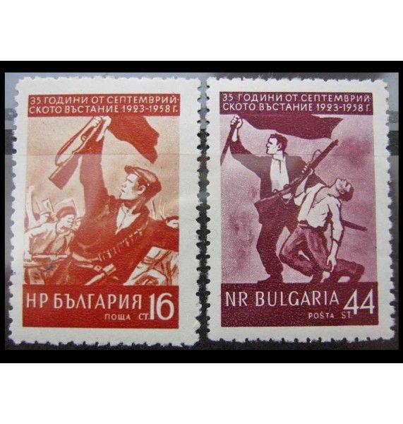 """Болгария 1958 г. """"Сентябрьское восстание"""""""