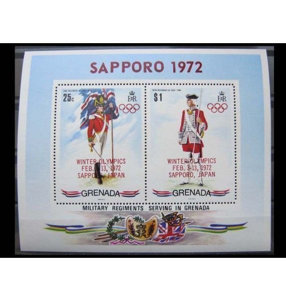"""Гренада 1972 г. """"Зимние Олимпийские игры"""" (надпечатка)"""